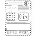 Lettres A à Z - Conscience phonologique