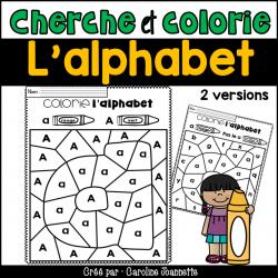 Cherche et colorie l'alphabet