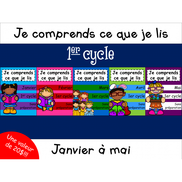 Ensemble Je comprends ce que je lis - 1er cycle