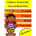 Cahiers de juin - 1re année