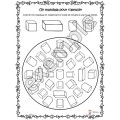 Formes en 3D: mandala