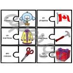 Les sons o/au/eau - 42 puzzles