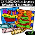 Coloriage mots fréquents et nombres - Noël
