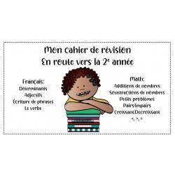 Cahier de révision - math et français - vers la 2e