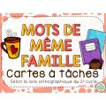 Mots de même famille - Grammaire
