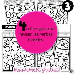 Coloriages - verbes modèles