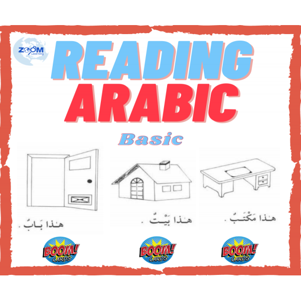 Boomcards: Arabic for non native Speakers.Level 01