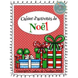Noël : Cahier d'activités