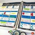 Planificateur/ Agenda du prof 2020-2021