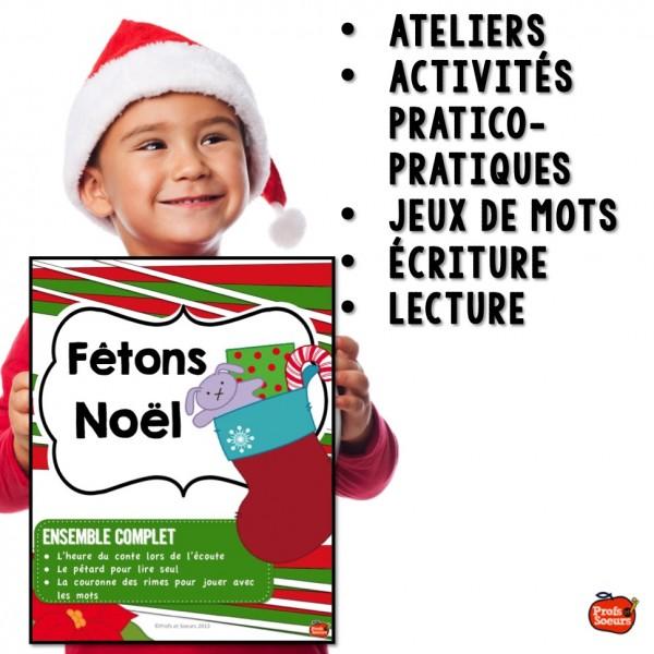 Atelier de littératie: Noël