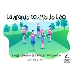 La course de Léo