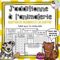 "Addition ""À l'animalerie"" - Maternelle"