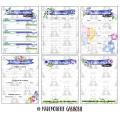 Guide de planification 2020-2021 - Panda - 5P