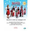 Cahier ''Noël autour du monde vol.2''