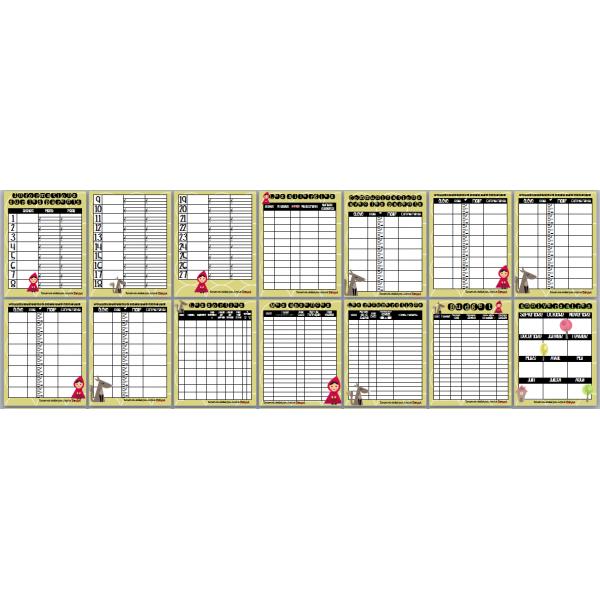 cahier de gestion et de planification