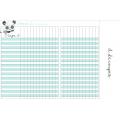 Planificateur 2019-2020 - Pandas
