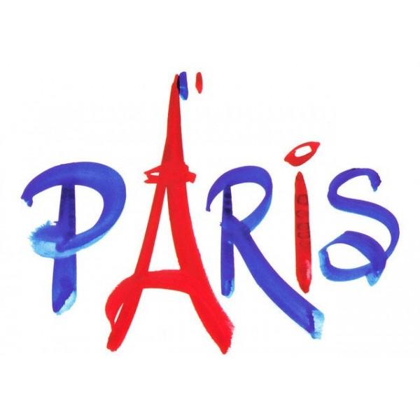 CITY OF PARIS (FRANCE) - IMAGIER