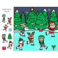 Thématique Noel par les 5 sens