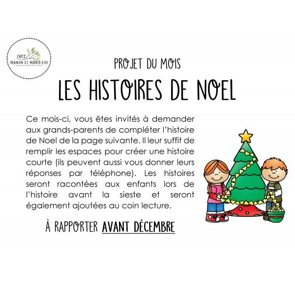Projet ''Histoires de Noel à compléter''