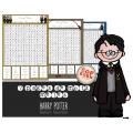 Mots mêlés Harry Potter