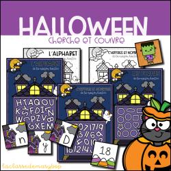 La maison hantée - Halloween
