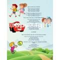 Recueil de chansons pour les enfants (55 P.)