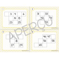 Cartes à tâches - Les grilles de nombres