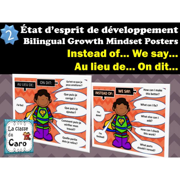 Affichage bilingue ÉTAT D'ESPRIT DE DÉVELOPPEMENT