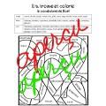 Lis, trouve et colorie le vocabulaire de Noël