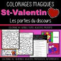 COLORIAGES  ST-VALENTIN - LES PARTIES DU DISCOURS