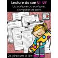 Lecture du son UI UY ❤