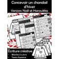 Concevoir un chandail d'hiver Noël et Hanoukka