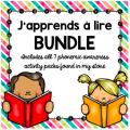 J'apprends à lire: Bundle