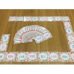 domino compléments 1000