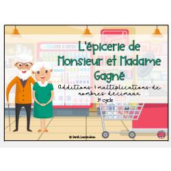 L'épicerie de M. et Mme Gagné