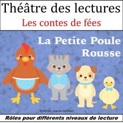 Théâtre des lecteurs: La Petite Poule rousse