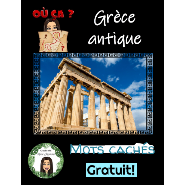 Mots cachés - Grèce antique - Gratuit!