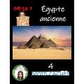 4 mots cachés - Égypte ancienne