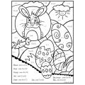 Combo coloriage de Pâques