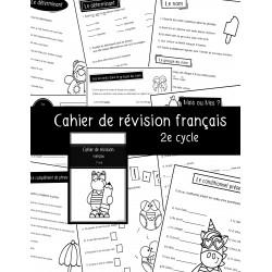 Cahier de révision en français 2e cycle