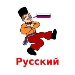 предметы en russe Affiches