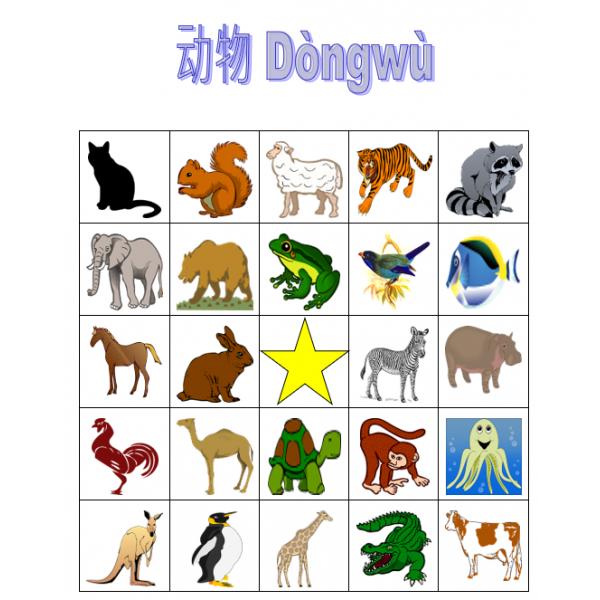 动物 Dòngwù en chinois Bingo