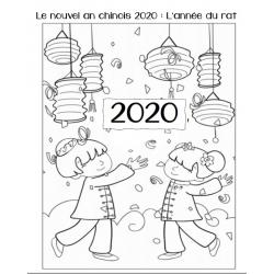 Le nouvel an chinois - E.C.R. 2020