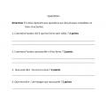 Trio de compréhensions de lecture 3 / primaire