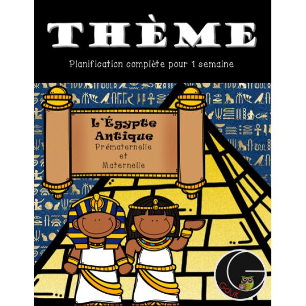 Thème L'Égypte antique