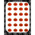 KooshBall de l'Halloween (valeur de position)