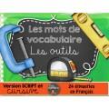 LES OUTILS / Mots-étiquettes (24 affiches)