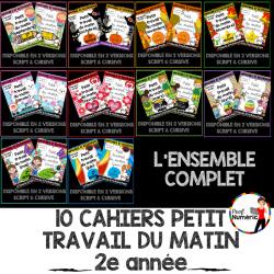 10 Cahiers Petit travail du matin 2e année