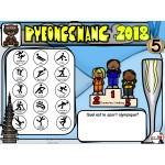 PyeongChang 2018 - Jeux d'hiver