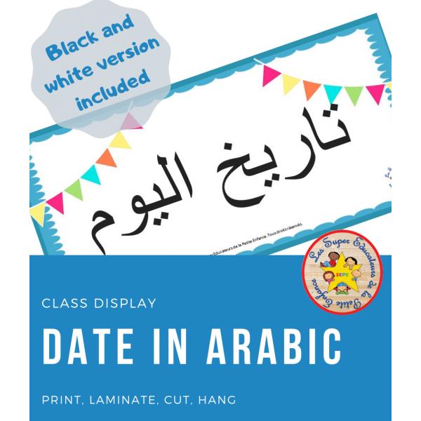 Date du jour en arabe